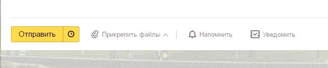 sravnenie-servisov-po-otslezhivaniyu-otkryvaemosti-pisem-email-tracking1