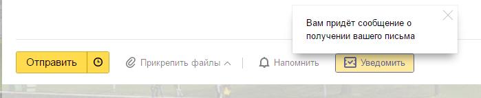 sravnenie-servisov-po-otslezhivaniyu-otkryvaemosti-pisem-email-tracking2